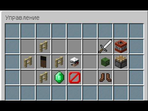 Артефакты меча и магии 6