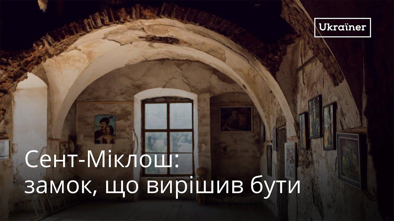 https://www.youtube.com/embed/G5_72eExPtQ?start=Ukraner