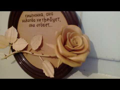 Роза в круглой рамке. Резьба по дереву.Rose in a round frame. Wood carving.