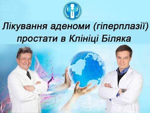 Лечение простатита препарат сша