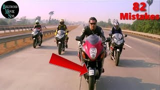 [EWW] DHOOM FULL MOVIE (82) MISTAKES | DHOOM FUNNY MISTAKES | JOHN ABRAHAM