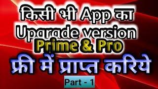 zee5 app download free full version - मुफ्त ऑनलाइन