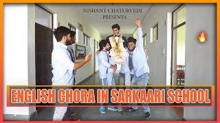 ENGLISH CHORA IN SARKAARI SCHOOL    NISHANT CHATURVEDI