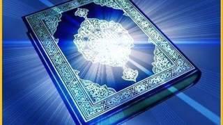 Surah Yasin Saad Al Ghamidi