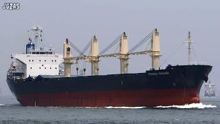 PRINSESA MAGANDA Bulk Carrier バラ積み船 大東海運産業 関門海峡 2015-JUL