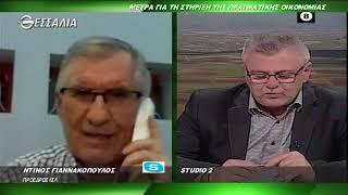 Μέτρα για τον Κορωνοϊο Κ.  Γιαννακόπουλος Θεσσαλών Γη 30 3 2020