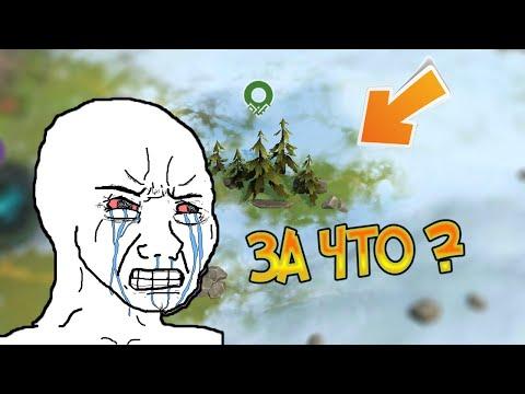 Из-за этого способа занерфили зеленую локацию ! Frostborn: Action RPG