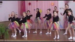 """Танец """"Маленькие Звезды"""""""