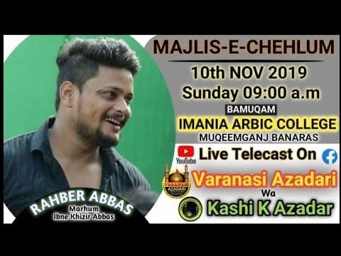 Majlis-e-Chehlum |SHAHEED-E-RAAH-E-AZA RAHBAR ABBAS | Maulana Zaigham-Ur-Rizvi Qum Iran