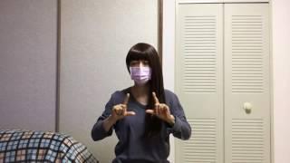 手話うた動画  - HAPPINESS【嵐】さん 3曲目です☆