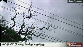 Rain in Madurai for past three days makes people happy