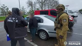 В Николаеве задержали группу «закладчиков», предложивших начальнику полиции взятку