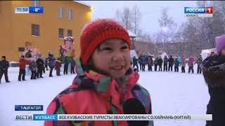 """Таштагольский район присоединился к акции """"Рождество для всех и каждого"""""""