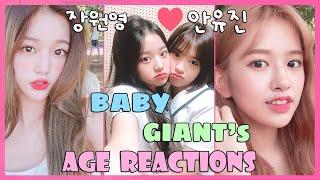 (EN SUB) IZONE - Giant Baby Age + Height Reaction / Won-young & Yu-jin / annyeongz 아이즈원  アイズワン,
