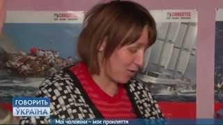 Мои мужья - мое проклятие (полный выпуск)   Говорить Україна