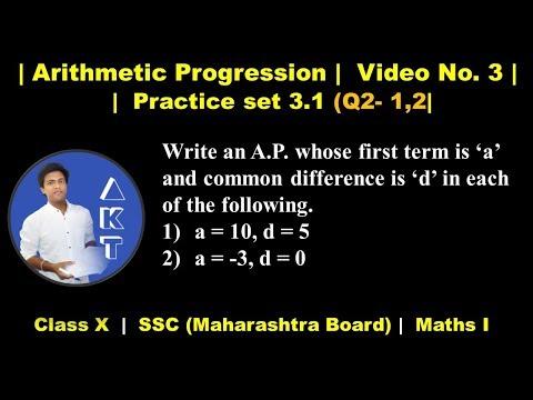 Arithmetic Progression   Class X   Mah. Board (SSC)   Practice set 3.1 (Q2-1,2)
