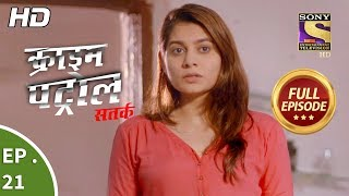 Click here to Subscribe to SonyLIV: http://www.sonyliv.com/signin  Click here to Subscribe to SET India: https://www.youtube.com/channel/UCpEhnqL0y41EpW2TvWAHD7Q?sub_confirmation=1  Click here to watch full episodes of Crime Patrol Satark Season 2:  https://www.youtube.com/playlist?list=PLzufeTFnhupx-Ii958bn2-dYO2vE3tdmX  Episode 21: The Untold Story Part 1 -------------------------------------------------------- In today's episode, an incomplete story of a girl named Sneha comes out. She went to Amsterdam for her new job and she video calls her sister to share her experience. Her sister is also keen to move abroad. A few days later a suitcase is found near Pune Railway Station with a dead body inside it. There's a lot of stories here for The Police to unfold. Stay Tuned!  More Useful Links : Also, get the Sony LIV app on your mobile Google Play - https://play.google.com/store/apps/details?id=com.msmpl.livsportsphone iTunes - https://itunes.apple.com/us/app/liv-sports/id879341352?ls=1&mt=8 Visit us at http://www.sonyliv.com Like us on Facebook: http://www.facebook.com/SonyLIV Follow us on Twitter: http://www.twitter.com/SonyLIV  About Crime Patrol :  --------------------------------- Crime Patrol will attempt to look at the signs, the signals that are always there before these mindless crimes are committed. Instincts/Feelings/Signals that so often tell us that not everything is normal. Maybe, that signal/feeling/instinct is just not enough to believe it could result in a crime. Unfortunately, after the crime is committed, those same signals come haunting.  #crimepatroldastak #crime
