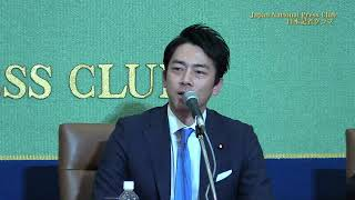 「平成とは何だったのか」(15) 平成政治、そして国会改革 2018.12.14