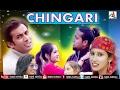 Latest Himachali Video Album II CHINGARI II Kiran Chauhan II Prabhu Negi II D.L. Negi II SMS NIRSU