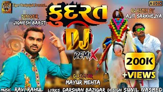 Jignesh Barot | KUDRAT |  કુદરત | New Latest Gujarati Dj Remix Song 2021