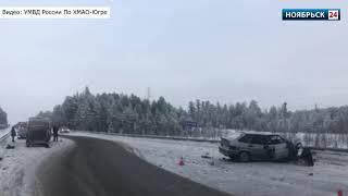 Один человек погиб и пятеро пострадали при столкновении двух автомобилей в Югре