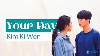 Kim Ki Won Your Day (ft. Kim Bom) Lyrics  (It's Okay to Not Be Okay OST Special Track Vol. 1)