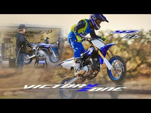 2018 Yamaha YZ65 in Berkeley, California - Video 1