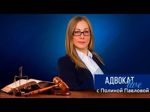 Основные принципы адвокатской деятельности и адвокатуры