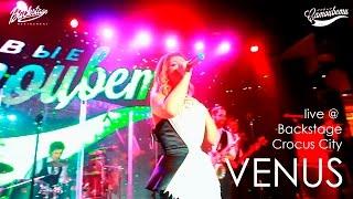 Новые Самоцветы - Venus (live @ Backstage Crocus City)