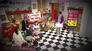 宮脇咲良HKT48さくらたんが書いた年賀状が