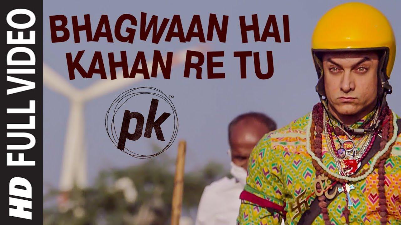 Bhagwan Hai Kahan Re Tu' Song   PK   Aamir Khan   Anushka Sharma   T-series - SONU NIGAM Lyrics