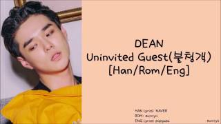 Dean - The Unknown Guest