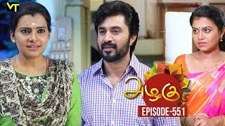 Azhagu - Tamil Serial | அழகு | Episode 551 | Sun TV Serials | 11 Sep 2019 | Revathy | VisionTime
