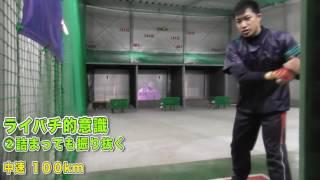 【全国バッセンの旅】秋田県で発見…氷柱だらけのバッセン