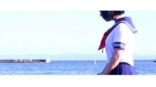 【実写オリジナルPV】ただ君に晴れ/ヨルシカ(cover)