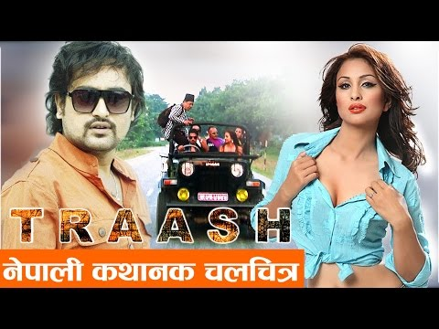 Traash | Nepali Movie