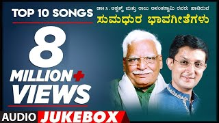 gratis download video - Top 10 Songs-C.Ashwath,Raju Ananthaswamy,Shishunala Sharif,G.S.Shivarudrappa | Bhavageethegalu| Folk