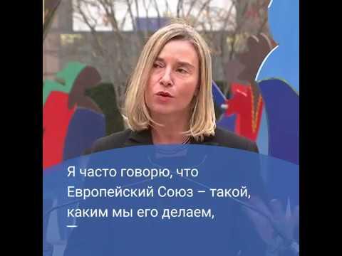 Международный день многосторонности и дипломатии во имя мира