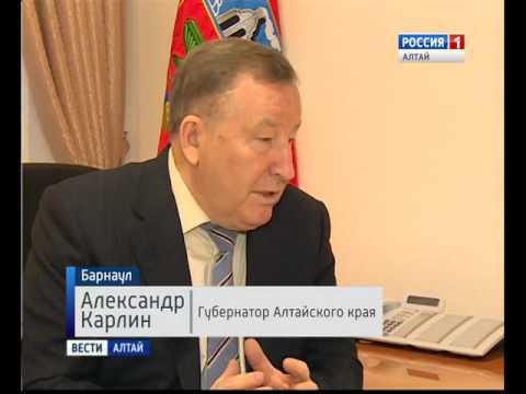 В Алтайском крае продлят программу регионального материнского капитала на весь следующий год