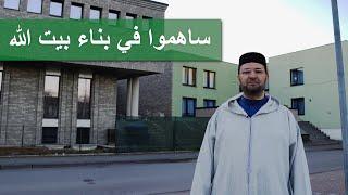 Spendenaufruf Moscheebau
