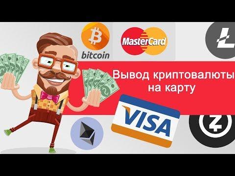 Легко заработать биткоин