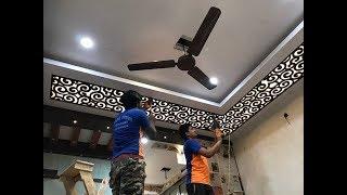 MDF जाली False Ceiling में कैसे लगाये ?  MDF Jali Fitting In False Ceiling 2019   
