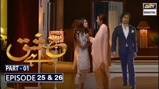 Ishq Hai Episode 25 & 26   Part 1   Ary Digital Dramas