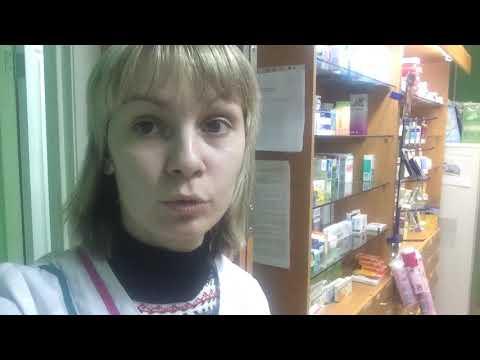 Ложные анализы пцр гепатита