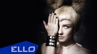 Винтаж - Микки (DJ Kirill Remix)