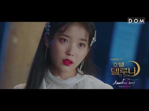 [MV] 먼데이 키즈(Monday Kiz), 펀치(Punch) - Another Day (tvN 호텔 델루나 OST Part.1 Hotel Del Luna)