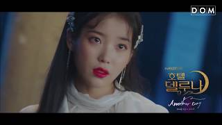 [MV] 먼데이 키즈(Monday Kiz), 펀치(Punch)   Another Day (tvN 호텔 델루나 OST Part.1 Hotel Del Luna)
