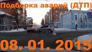 Подборка аварий ДТП с видеорегистратора 2015 (№18) 08. 01. 2015 (Классика)