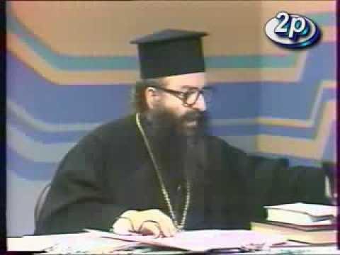 Εκκλησιαστική Περιουσία - Τηλεοπτική συζήτηση 23/3/1987