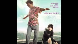 El hombre que fue Superman BSO , 슈퍼맨이였던 사나이 OST , The Man Who Was Superman OST